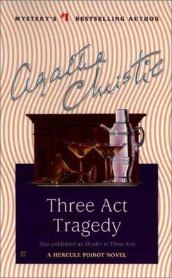 Трагедия в трёх актах