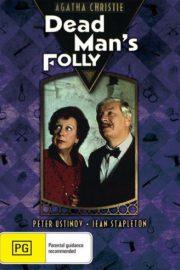 Загадка мертвеца / Dead Man's Folly (1986) США